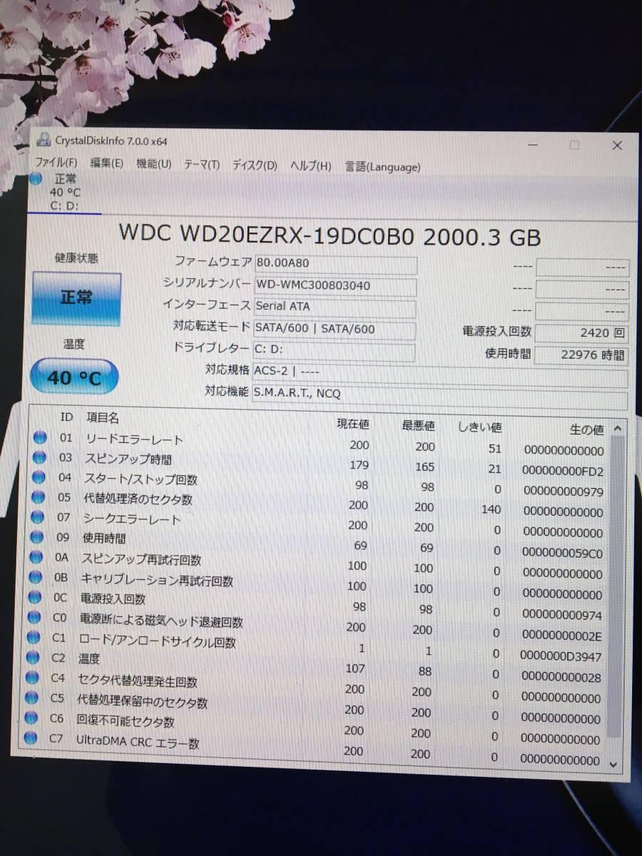 【ジャンク】NEC 一体型デスクトップパソコン VALUESTAR N VN770/LS6 PC-VN770LS6 Windows10搭載_画像5