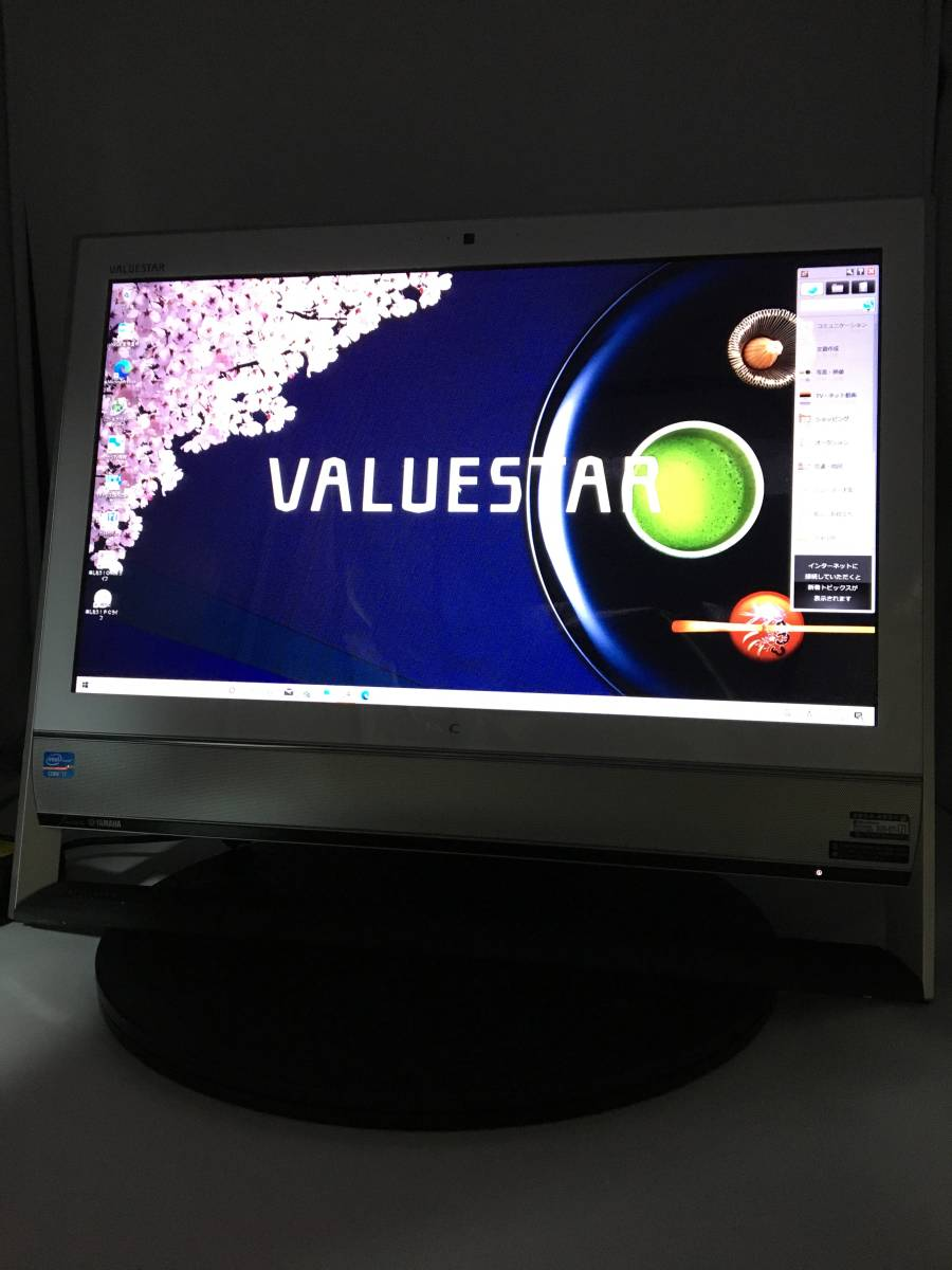 【ジャンク】NEC 一体型デスクトップパソコン VALUESTAR N VN770/LS6 PC-VN770LS6 Windows10搭載_画像2