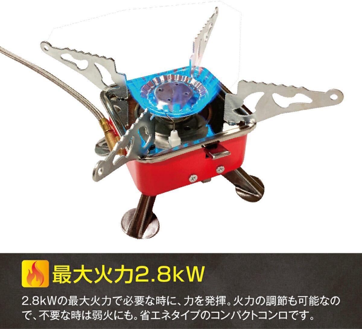 シングルバーナー  キャンプバーナー CB缶/OD缶対応 強力火力 コンパクト 小型 軽量