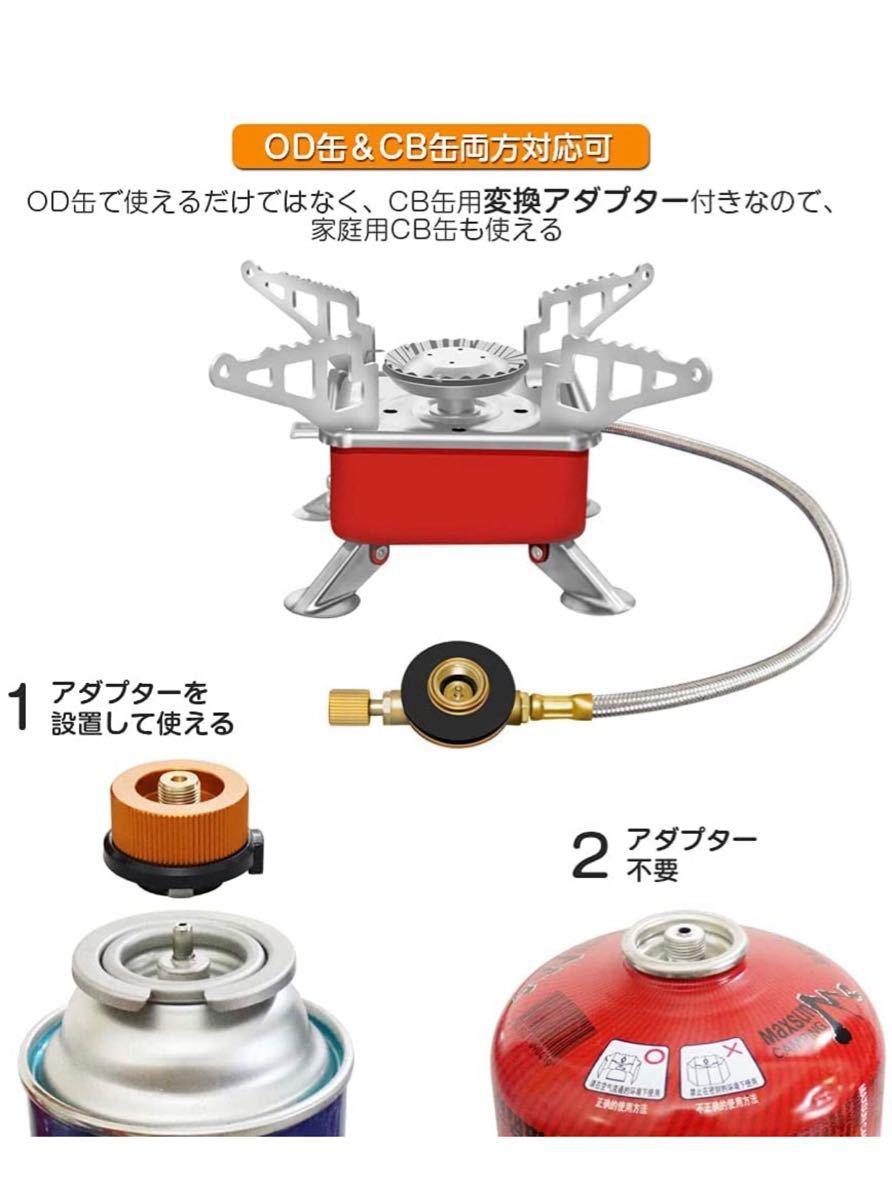 シングルバーナー OD缶 CB缶 折りたたみ式 小型 軽量 防風