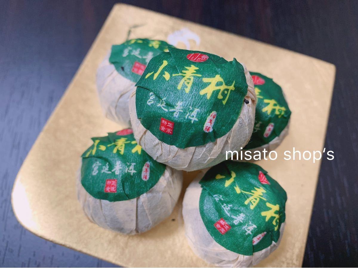 【残りわずか】中国茶 小青柑プーアル茶(8)個セット
