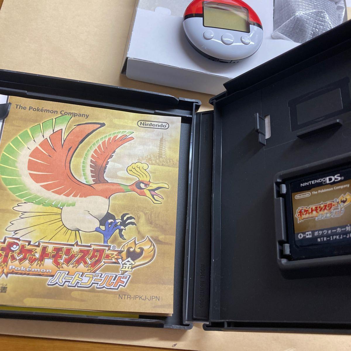 ポケットモンスターハートゴールド ポケットモンスターソウルシルバー ポケウォーカー DSソフトセット