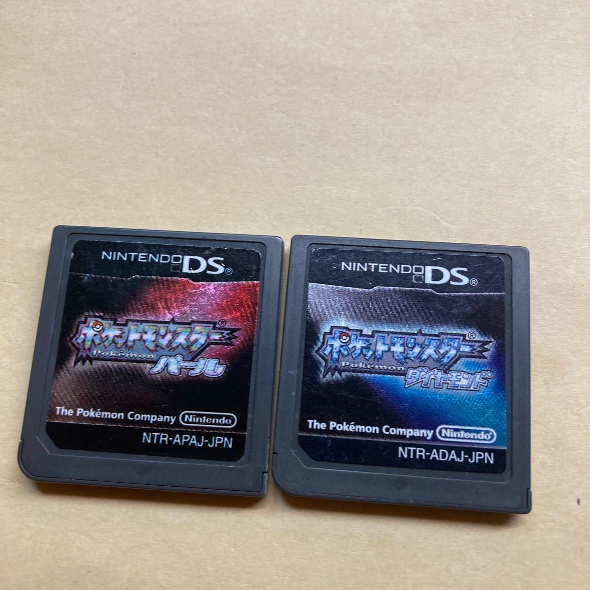 ポケットモンスターダイヤモンド ポケットモンスターパール DSソフト