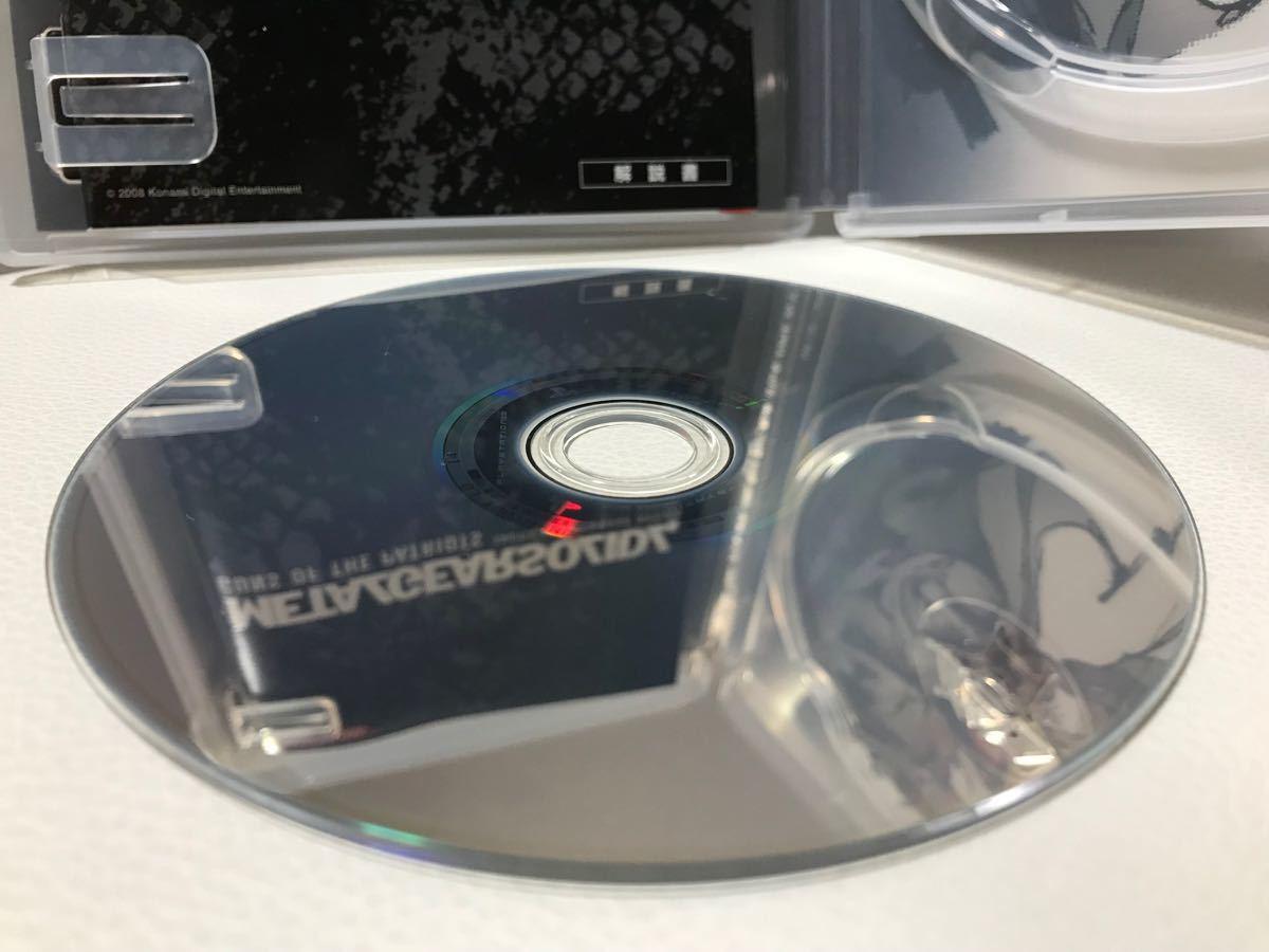 メタルギアソリッド4 PS3