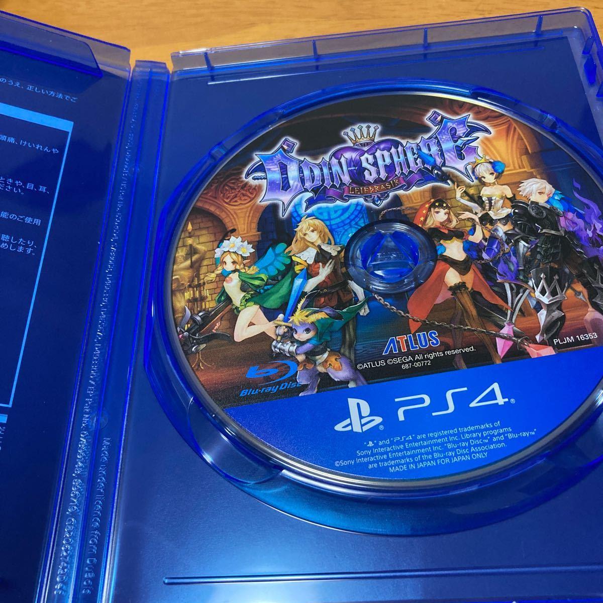 PS4ソフト オーディンスフィアレイヴスラシル