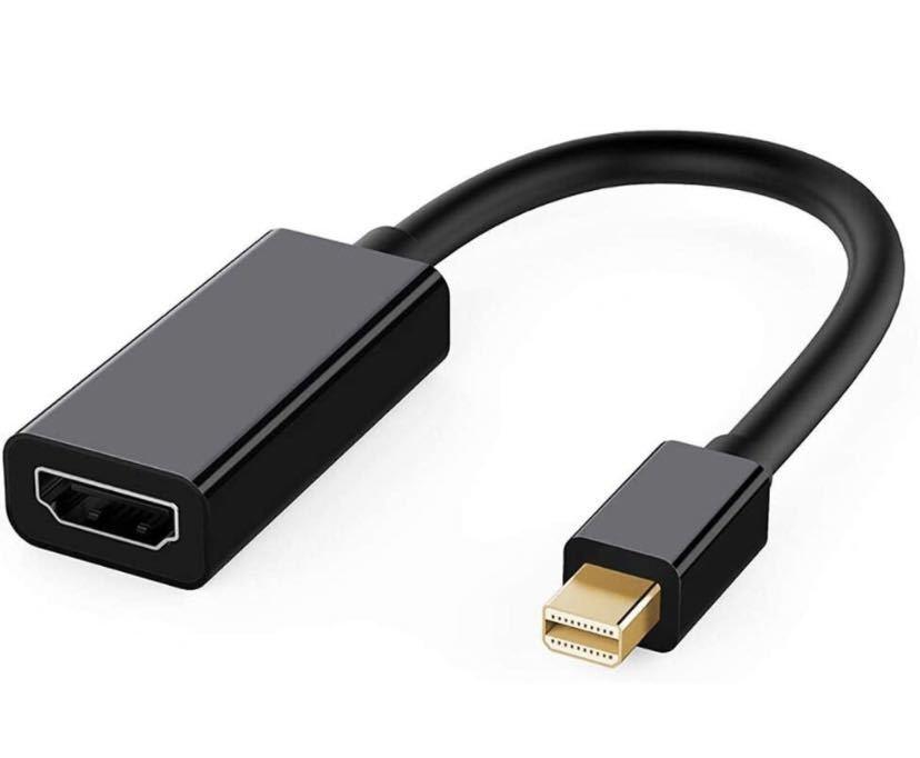 Mini DisplayPort HDMI Thunderbolt Mini ディスプレイポート to HDMI変換アダプタmini dp hdmi変換 ケーブルHP DELLに対応