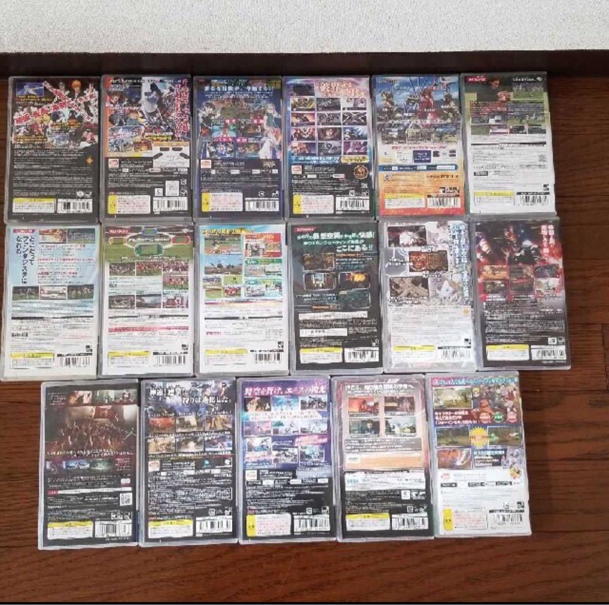 PSP ゲームソフト 稼動品 セット売り