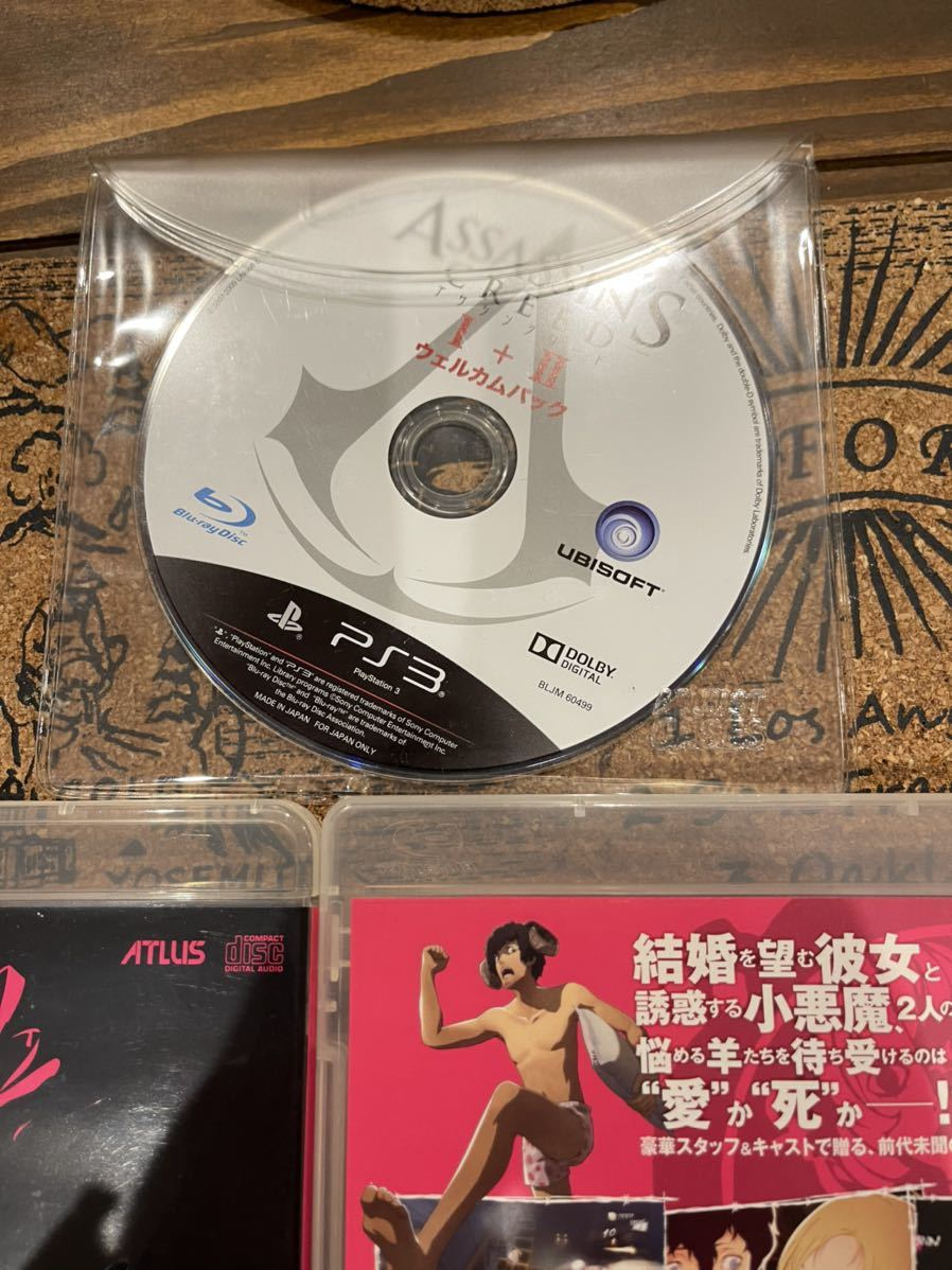 PS3ソフト。アサシンクリード1+2ウェルカムパック。キャサリン CATHERINE セット