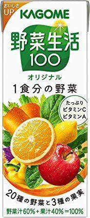 新品カゴメ 野菜生活100 オリジナル 200ml×24本 + カゴメ 野菜生活100 Smoothie(スムージーA9RI_画像2