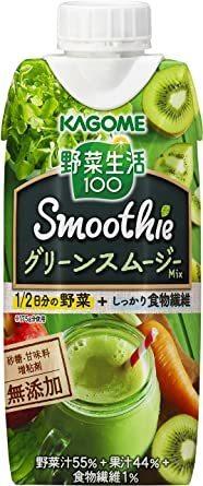 新品カゴメ 野菜生活100 オリジナル 200ml×24本 + カゴメ 野菜生活100 Smoothie(スムージーA9RI_画像5