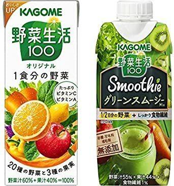 新品カゴメ 野菜生活100 オリジナル 200ml×24本 + カゴメ 野菜生活100 Smoothie(スムージーA9RI_画像1
