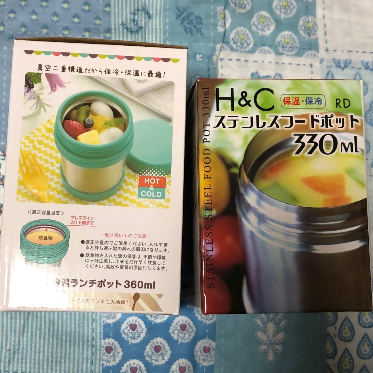 同梱相談中※購入禁止 ステンレスボトル スープジャー 保温 保冷 ボトル 2個セット