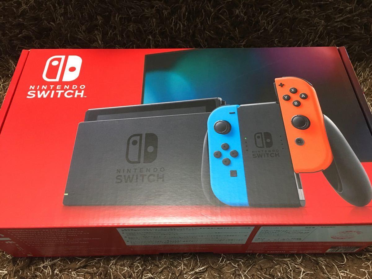 スイッチ本体  ネオンレッド ネオンブルー ニンテンドースイッチ Nintendo Switch Switch本体