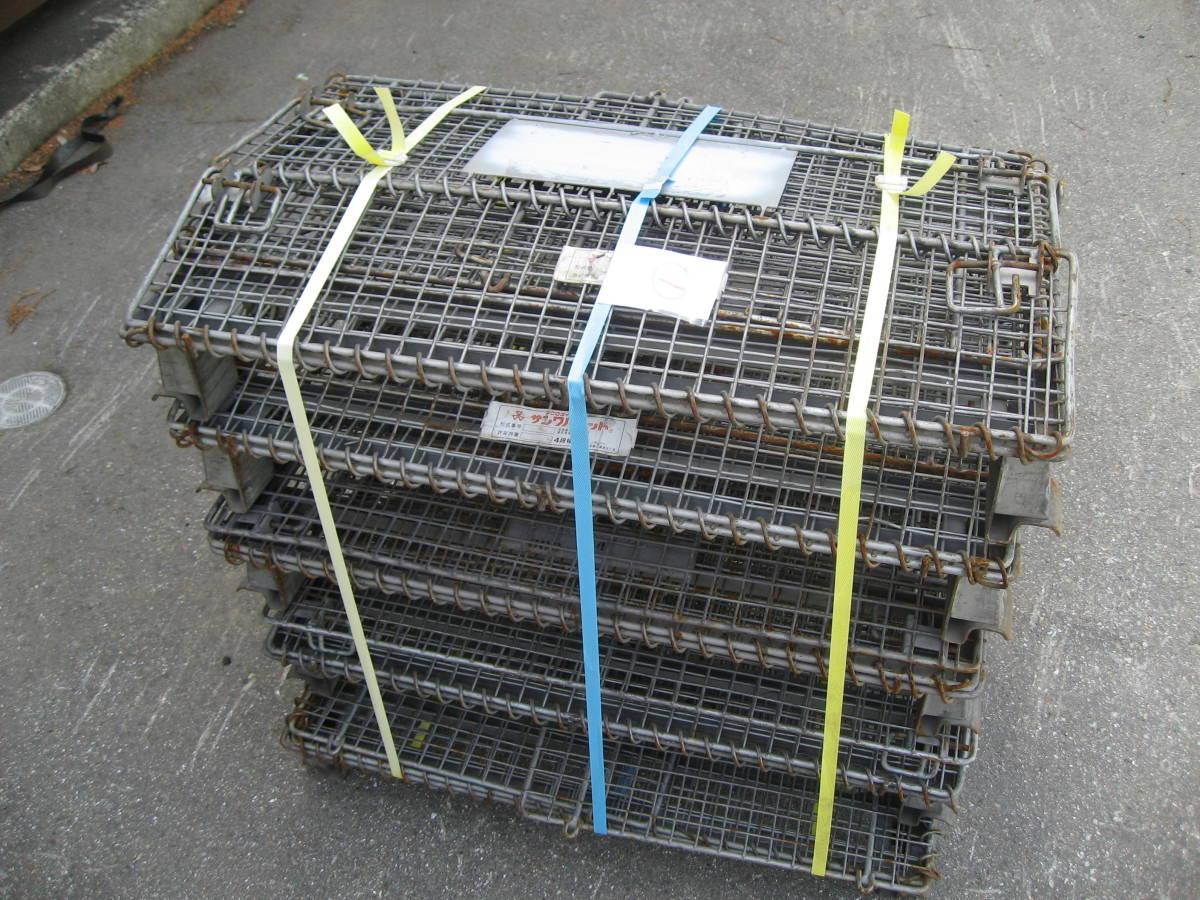 メッシュパレット (小)W800×D500×H530 パレティーナ 中古品 薪割り 薪入れ 軽い①