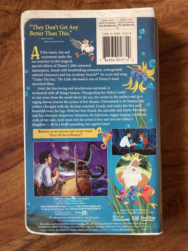 【VHSビデオテープ】「 リトル・マーメイド The little mermaid 」