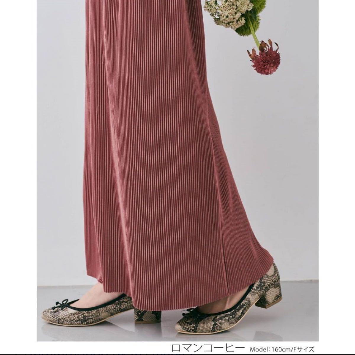 ナロースカート セミタイトスカート ロングスカート プリーツスカート マキシ丈 ストレート ウエストゴム 裾カットOK ボトムス