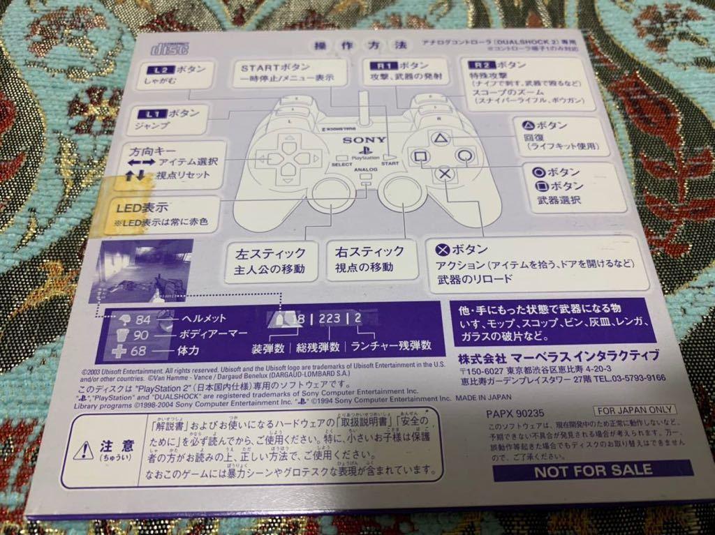 PS2体験版ソフト XIII サーティーン 大統領を殺した男 2003ゲーム大賞受賞 プレイステーション PlayStation DEMO DISC 非売品UBISOFT未開封