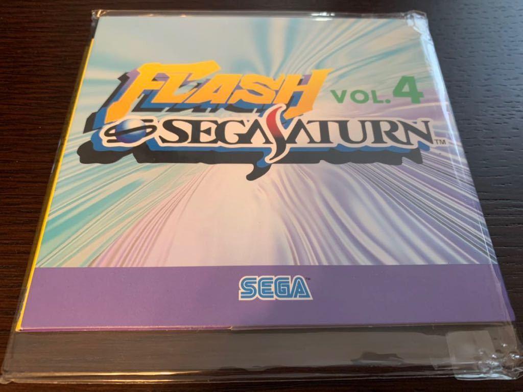 SS体験版ソフト フラッシュセガサターン vol.4 FLASH SEGA SATURN 非売品 未開封 送料込み DEMO DISC 体験版+映像集