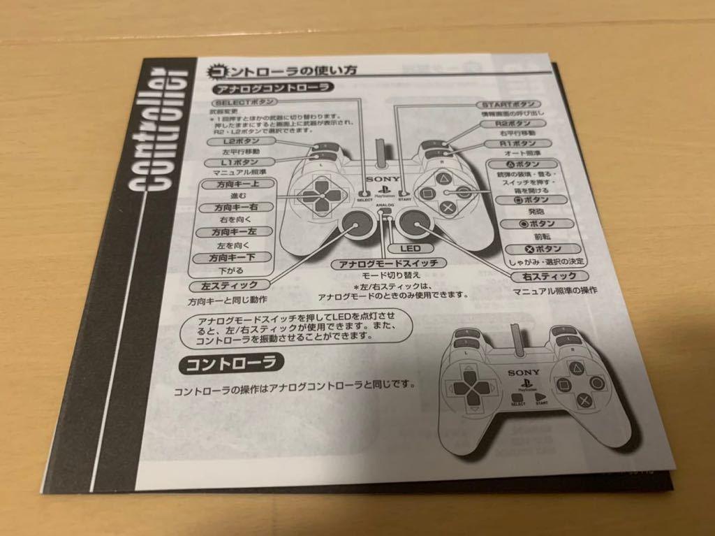 PS体験版ソフト Syphon Filter サイフォン・フィルター Spike プレイステーション PlayStation DEMO DISC 非売品 送料込み