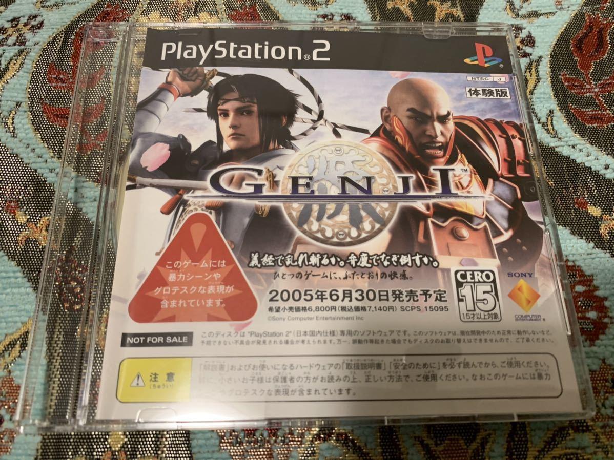 PS2体験版ソフト GENJI 体験版 SONY プレイステーション PlayStation DEMO DISC 非売品 送料込み 義経 弁慶 源氏