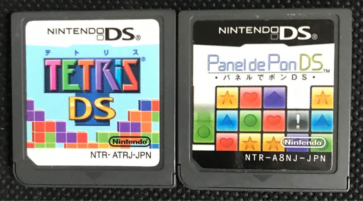 【DS】テトリスDS/パネルでポンDS