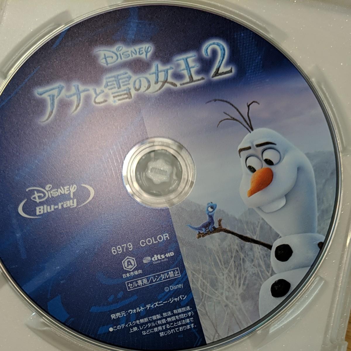 アナと雪の女王2 Blu-ray ディズニー 純正ケース MovieNEX ブルーレイ DVD