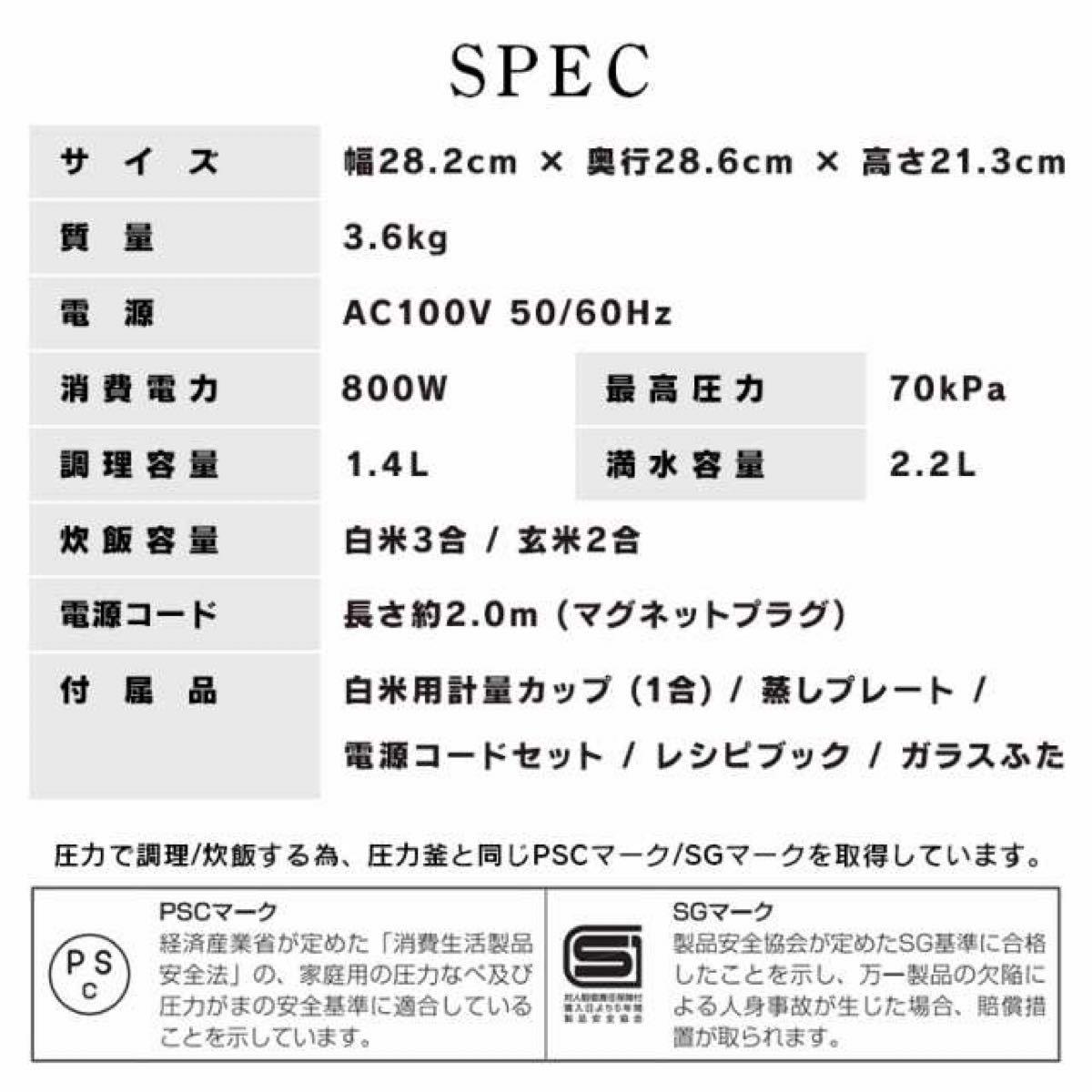 電気圧力鍋 圧力鍋 2.2L ブラック PMPC-MA2-Bアイリスオーヤマ