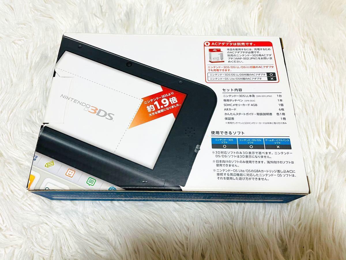 ☆新品同様 本体未使用 希少品☆ ニンテンドー3DS LL ブルーブラック Nintendo 3DS 任天堂 生産終了品