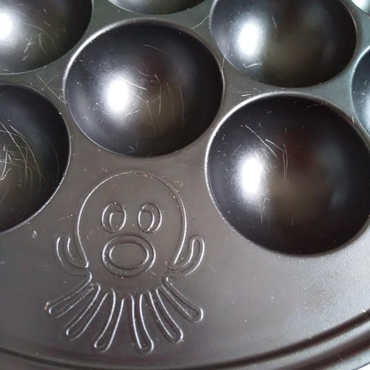 山善 YAMAZEN たこ焼きプレート  たこ焼き器