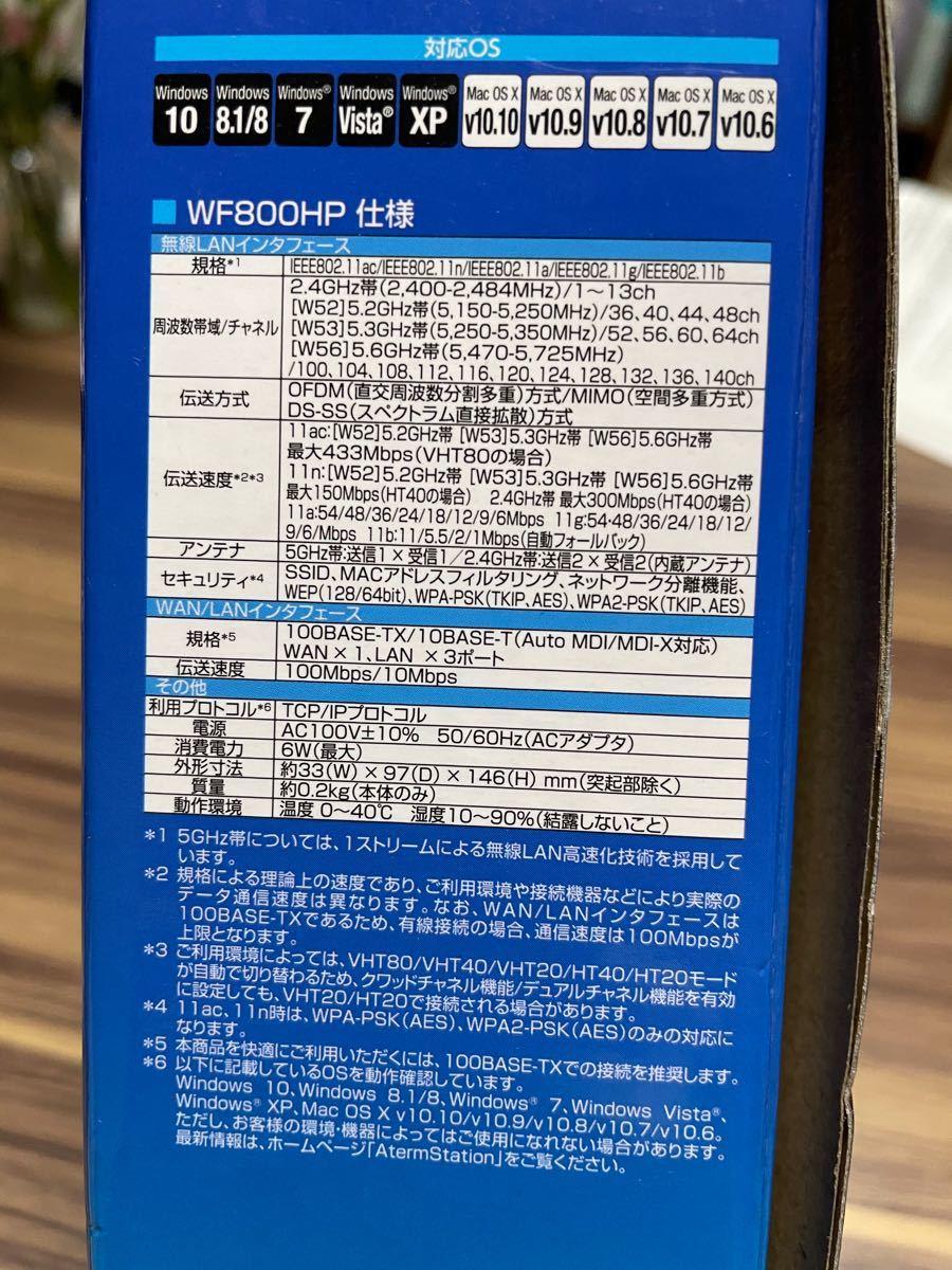 無線LANルーター PA-WF800HP Wi-Fiルーター NEC Aterm