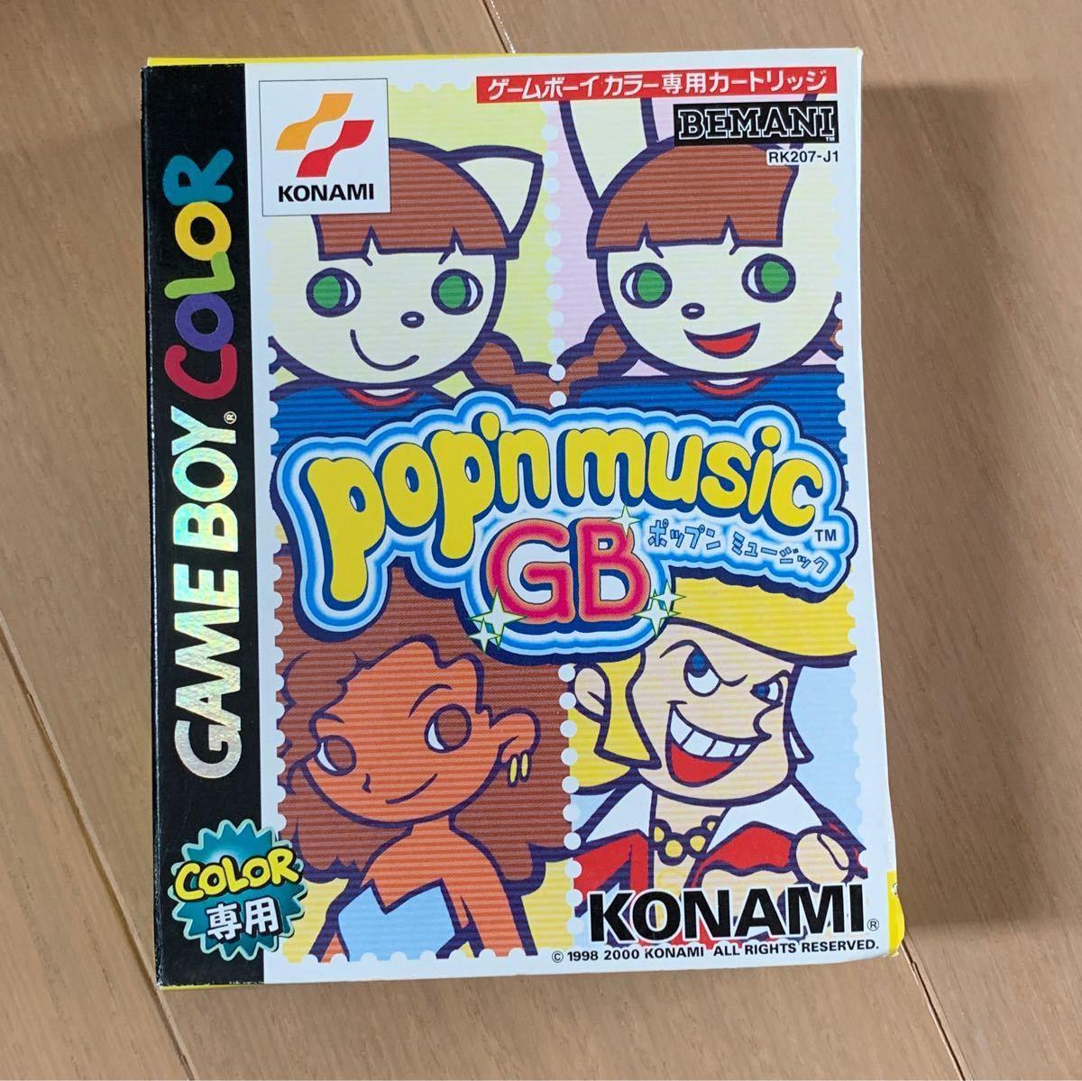 ゲームボーイカラー ソフト 任天堂 ニンテンドー Nintendo GBC