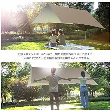 カーキ キャンプ テント Linkax 防水タープ UVカット 天幕シェード タープ テント ポータブル アウトドア 収納袋付き_画像2