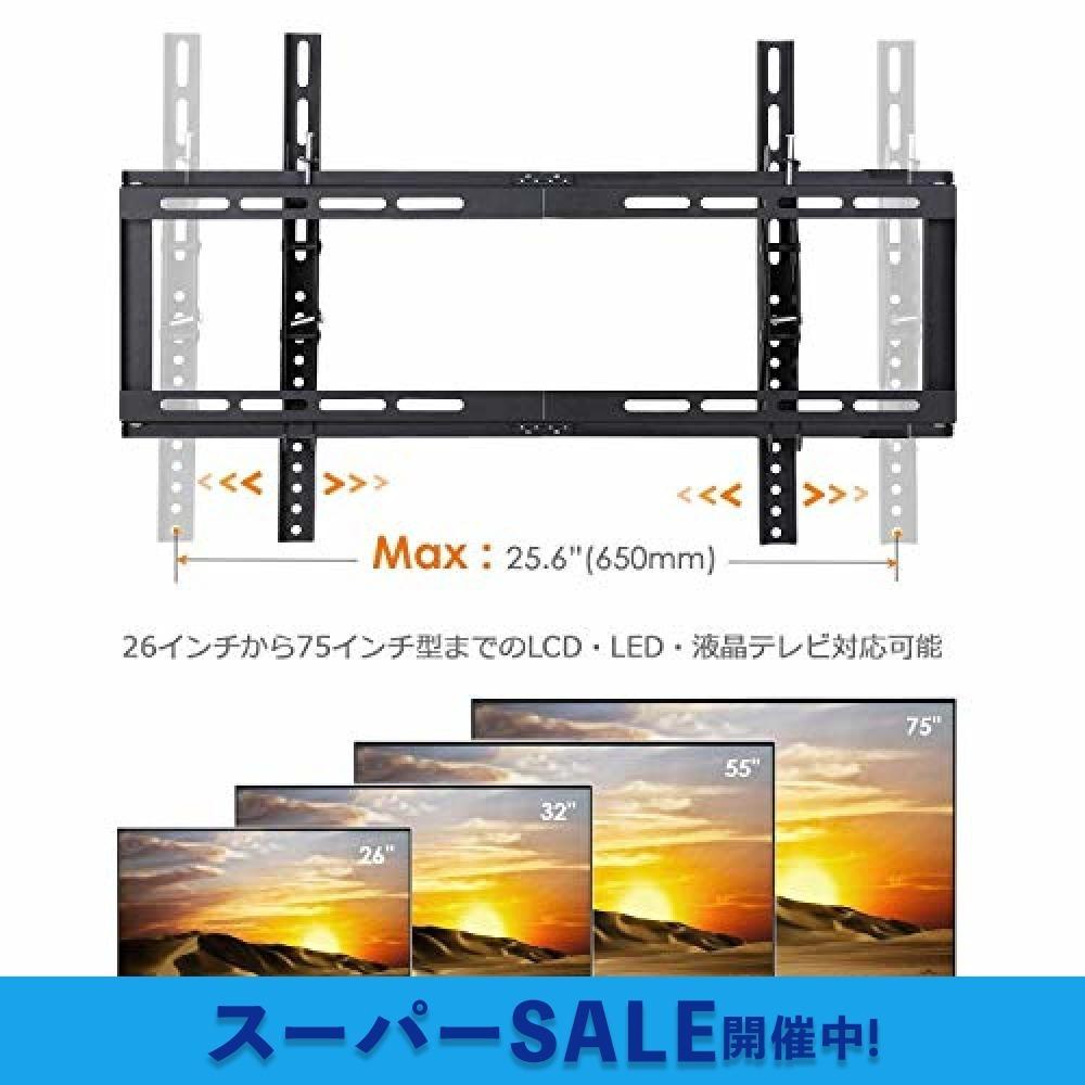 新品26~75インチ テレビ壁掛け金具 Simbr 26~75インチLCD LED液晶テレビ対応 強度抜群 左右移動ULWF_画像3