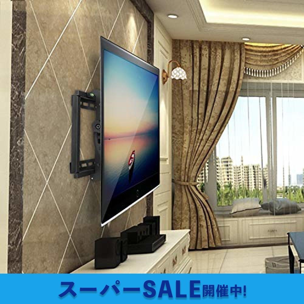 新品26~75インチ テレビ壁掛け金具 Simbr 26~75インチLCD LED液晶テレビ対応 強度抜群 左右移動ULWF_画像7