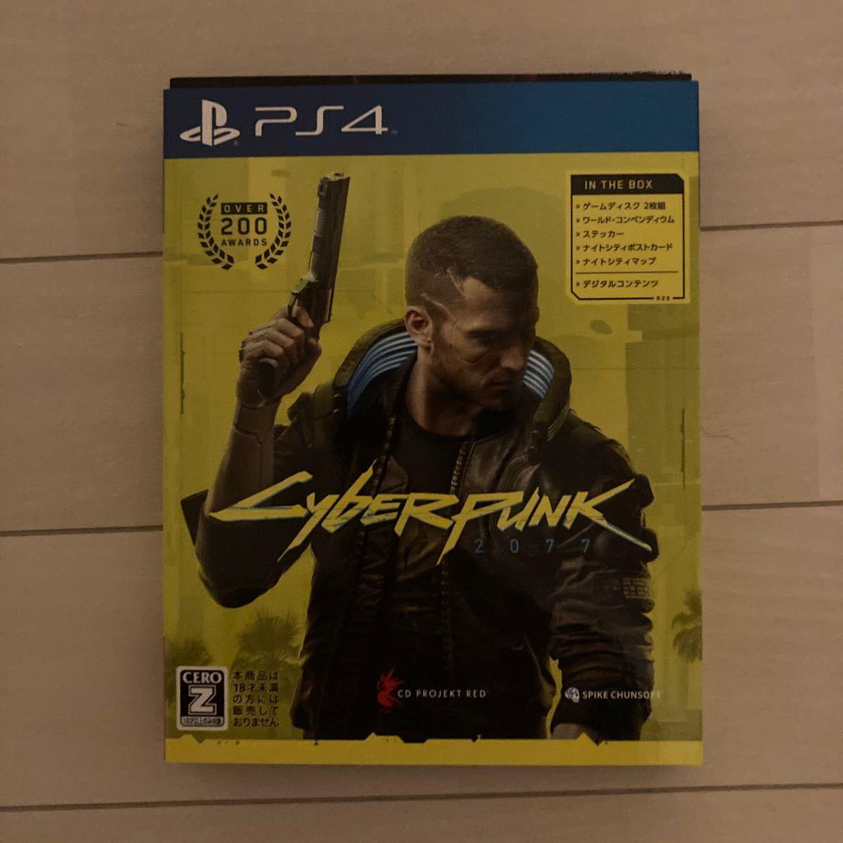 PS4 サイバーパンク2077初回限定盤