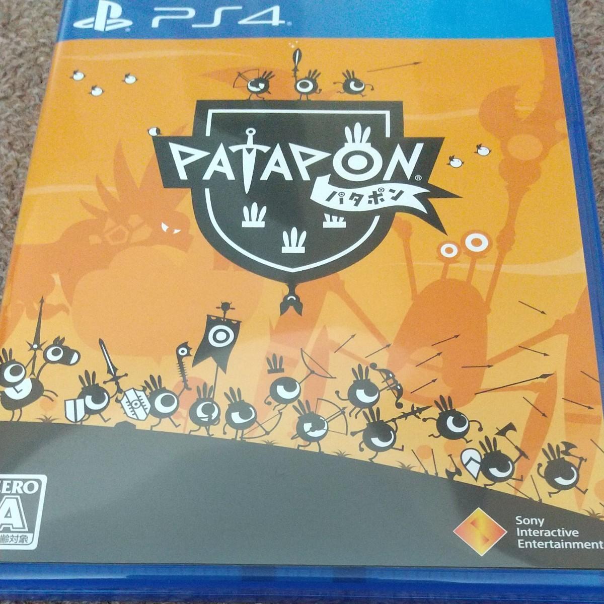 PS4ソフト パタポン