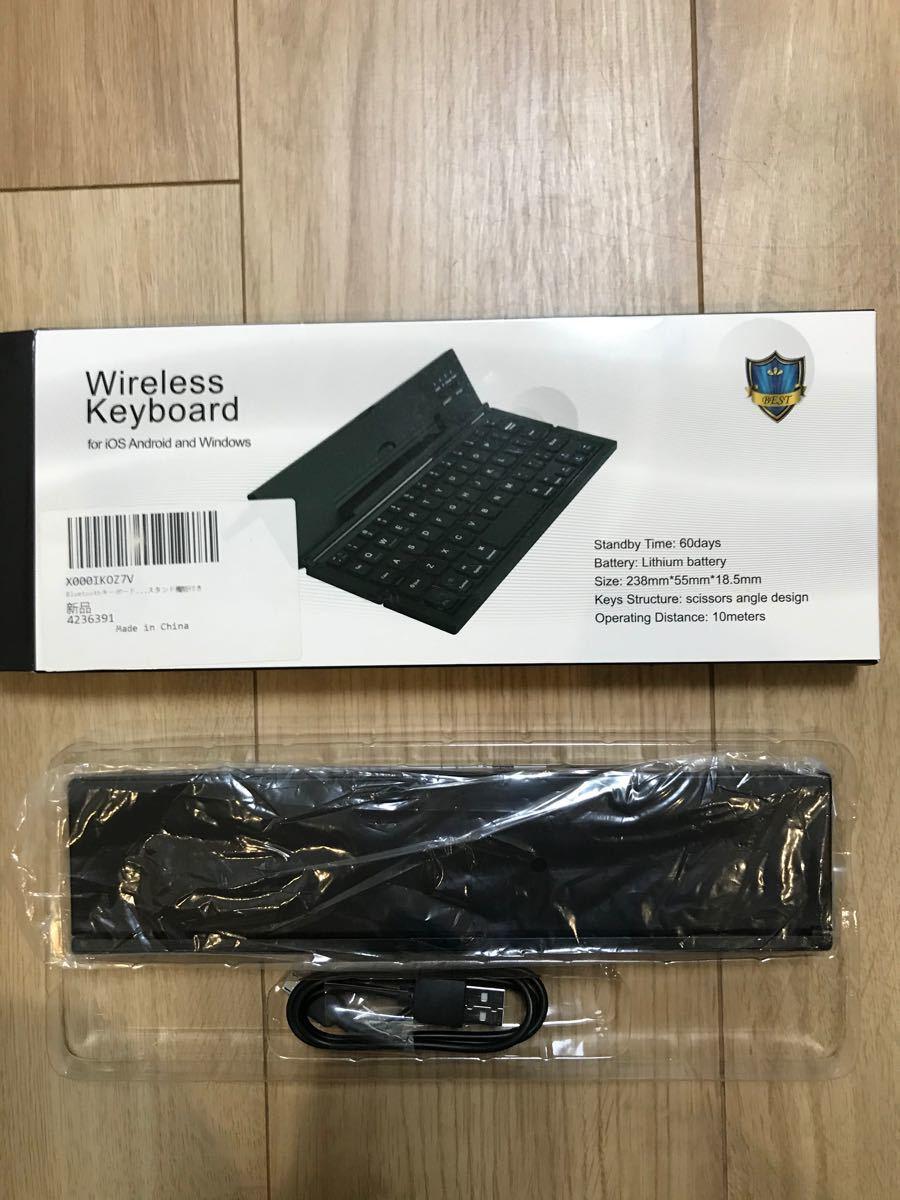 Bluetooth キーボード 折り畳み ワイヤレスキーボード