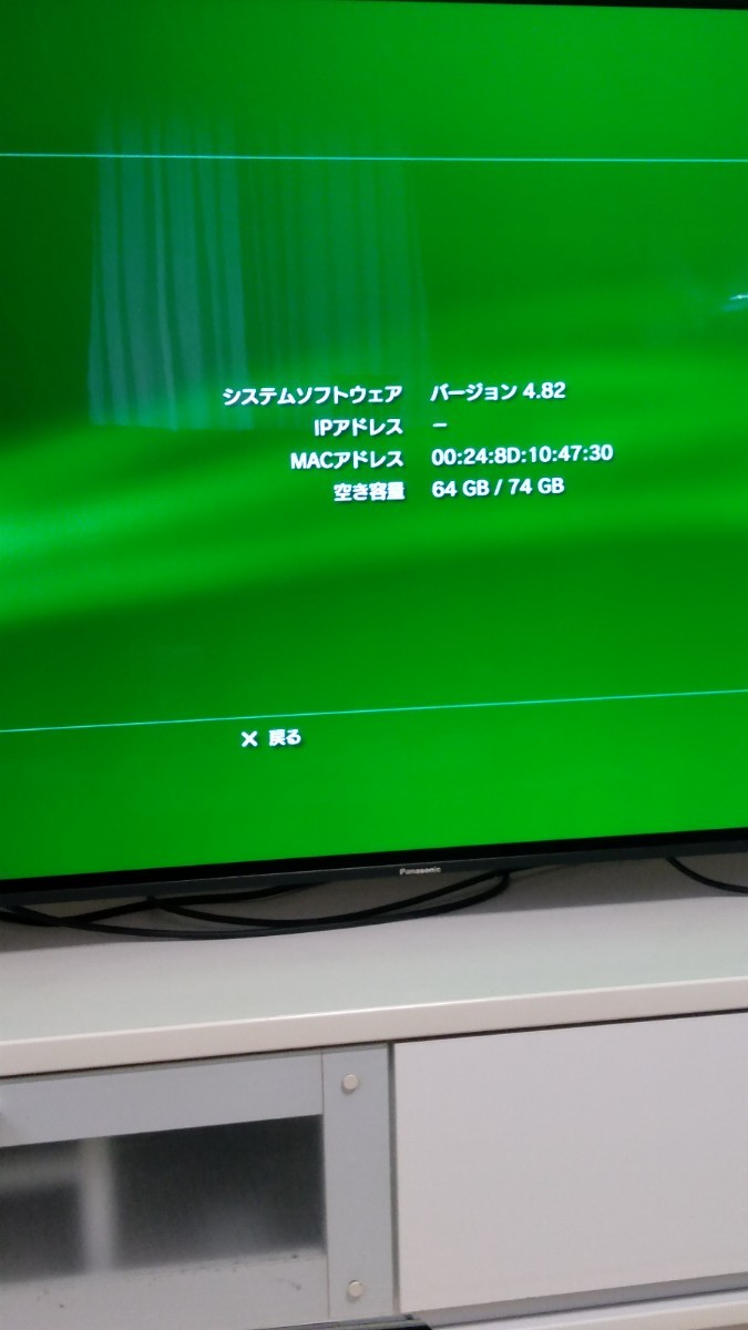 PlayStation3 CECHL00 HDD80GB 初期モデル 動作確認済
