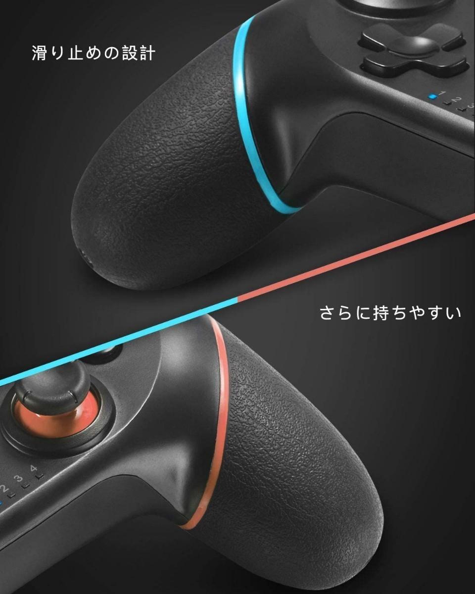 Switch スイッチ コントローラー プロコン ジョイコン ワイヤレス Nintendo Switch 無線 Bluetooth