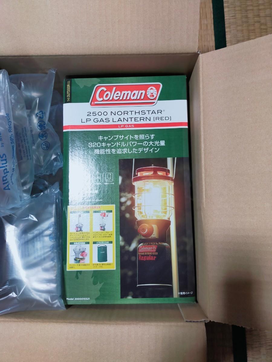 コールマン(Coleman) 2500 ノーススター LPガスランタン レッド