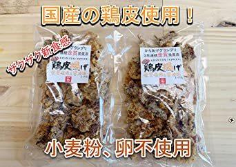 一歩の鶏皮揚げ 100g 4袋セット ミックス味 お得 人気 おつまみ コスパ 最高_画像3