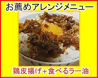 一歩の鶏皮揚げ 100g 4袋セット ミックス味 お得 人気 おつまみ コスパ 最高_画像7