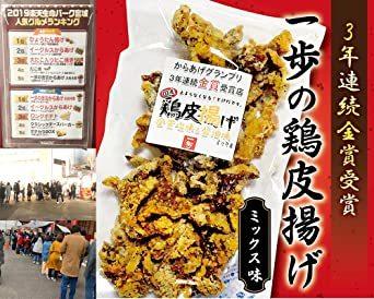 一歩の鶏皮揚げ 100g 4袋セット ミックス味 お得 人気 おつまみ コスパ 最高_画像2