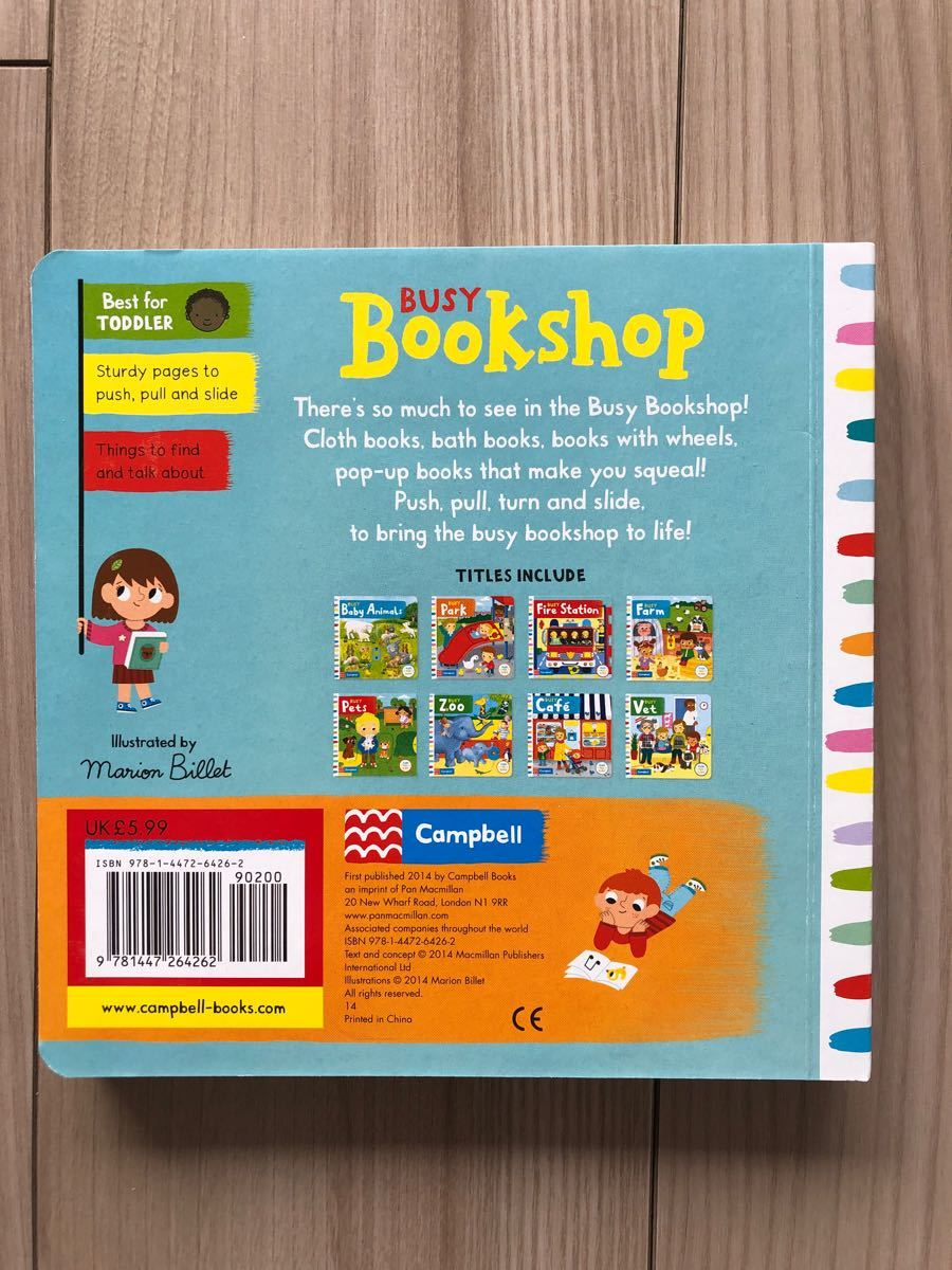 英語絵本 仕掛け絵本 busy bookshop