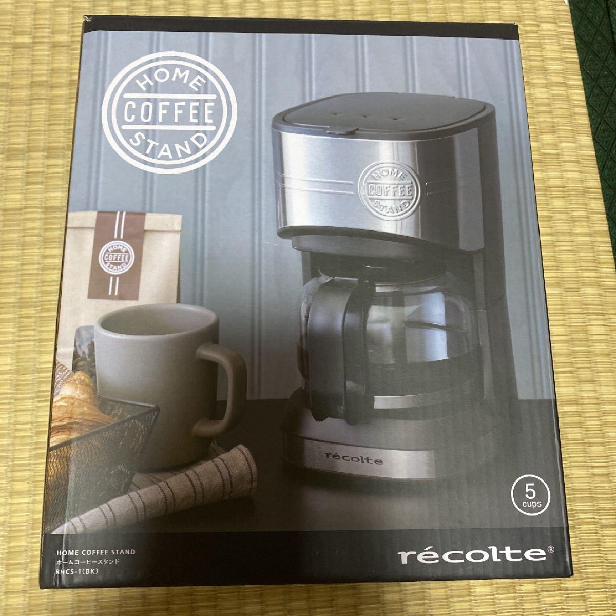 recolte ホームコーヒースタンド コーヒーメーカー