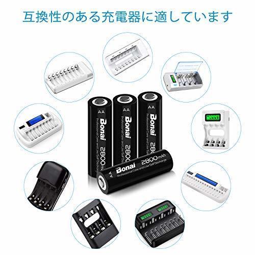 色8個パック 単3 充電池 BONAI 単3形 充電池 充電式ニッケル水素電池 8個パック(超大容量2800mAh 約1200回使_画像7