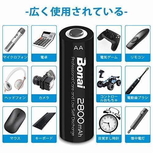 色8個パック 単3 充電池 BONAI 単3形 充電池 充電式ニッケル水素電池 8個パック(超大容量2800mAh 約1200回使_画像4