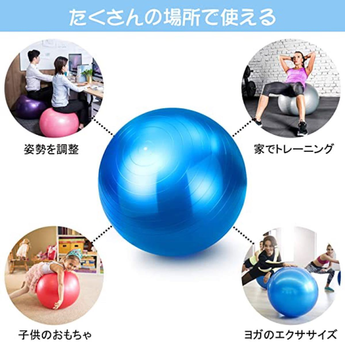 バランスボール 厚い エクササイズ ヨガ フィットネス ボール アンチバース ダイエット トレーニング