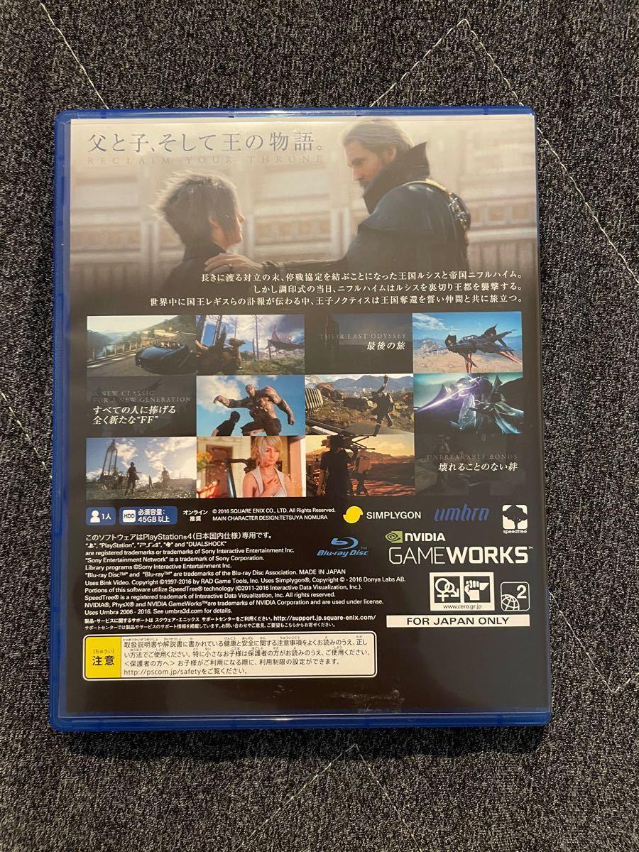 PS4 ファイナルファンタジーXV