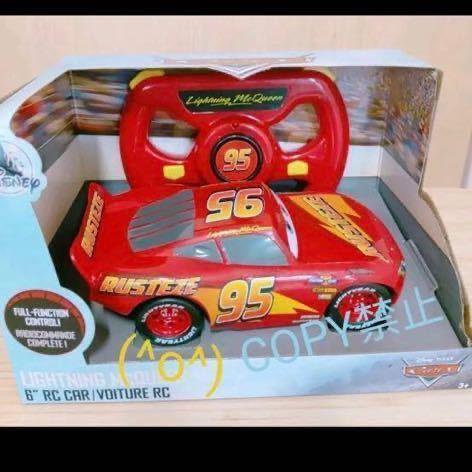 送料込 新品 ディズニー カーズ ライトニング・マックィーン リモコンカー ラジコン ラジコンカー Disney 知育玩具 マックィーン